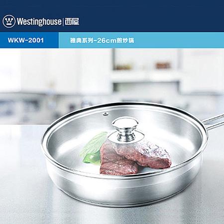 美国西屋家用煎炒锅