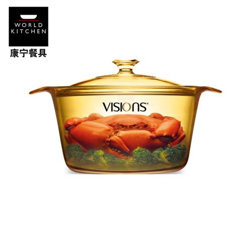 美国 康宁 晶彩透明锅5.5L VS55FL·琥珀色