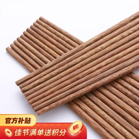 百年许氏实木鸡翅木筷子·10双