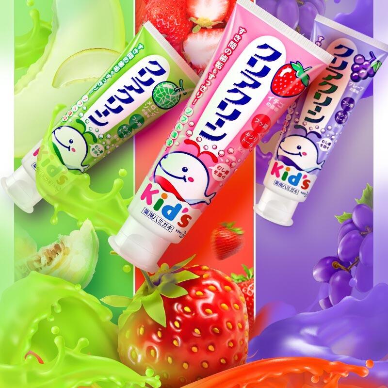 花王儿童牙膏2支·草莓味