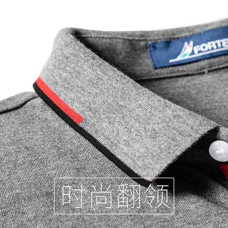 意大利富铤 男士休闲商务长袖T恤---六十年品质如一!7色可选!  灰色
