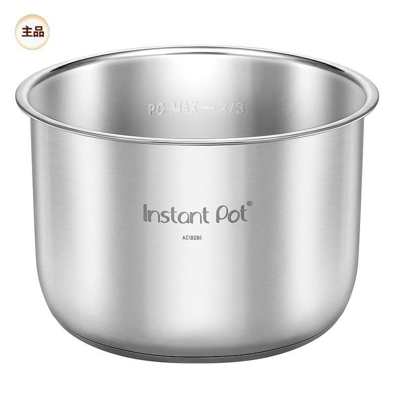 InstantPot美食快锅·不锈钢色