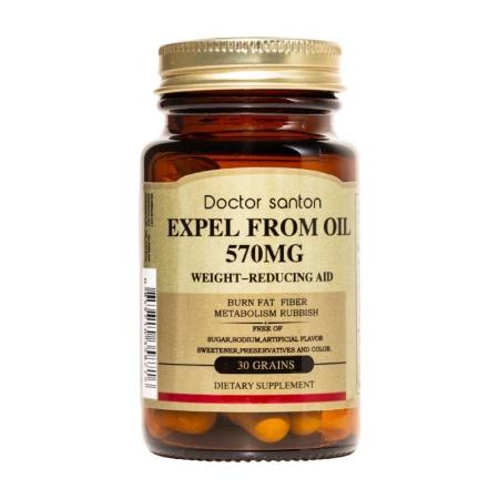 跨境品美国Doctor santon排油丸