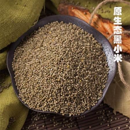 【一县一品】陕西米脂县-谷小盒 正光原生态精品黑小米380g*6
