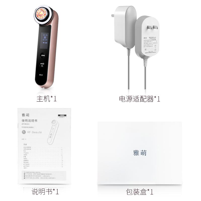 雅萌YAMAN RF射频再生美颜机HRF-10T PRO