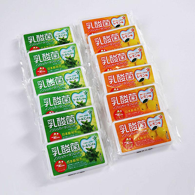日本进口爱尔捌零贰零乳酸菌