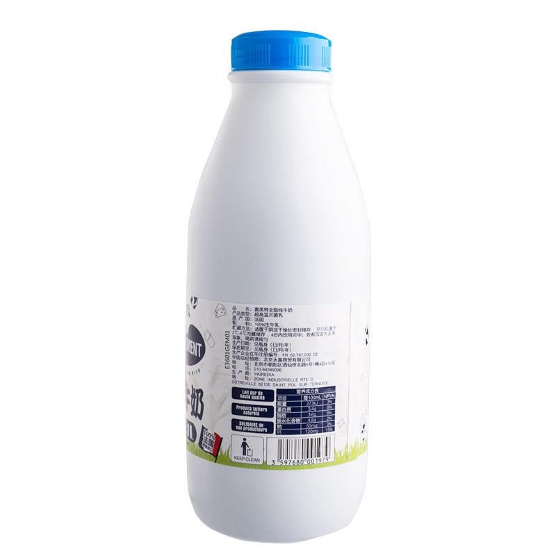 法国原装进口嘉美特纯牛奶·全脂