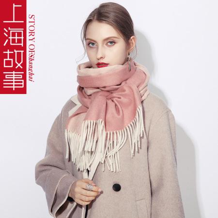 上海故事 纯羊毛百搭英伦秋冬加厚双面披肩·暗粉白色