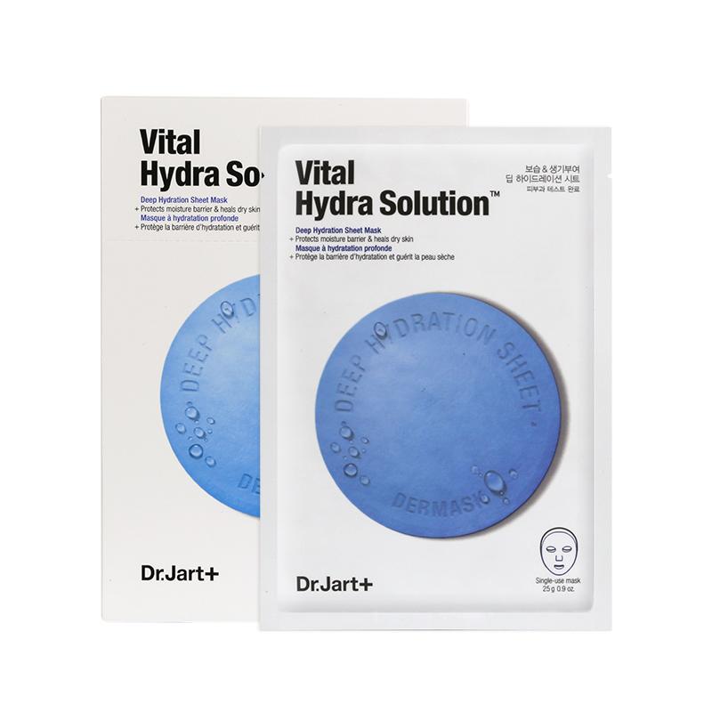 香港直邮 Dr.Jart+ 蒂佳婷 药丸面膜 5片/盒·补水保湿