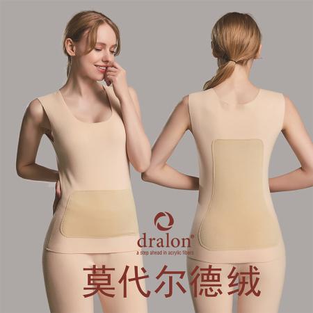 2件装德绒自发热蚕丝贴片护腰护宫背心2件组·肤色*2件