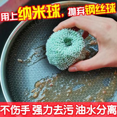 纳米植萃钢丝球厨房洗碗刷锅不锈钢超值组合装(长+短手柄+6替换头)·颜色随机