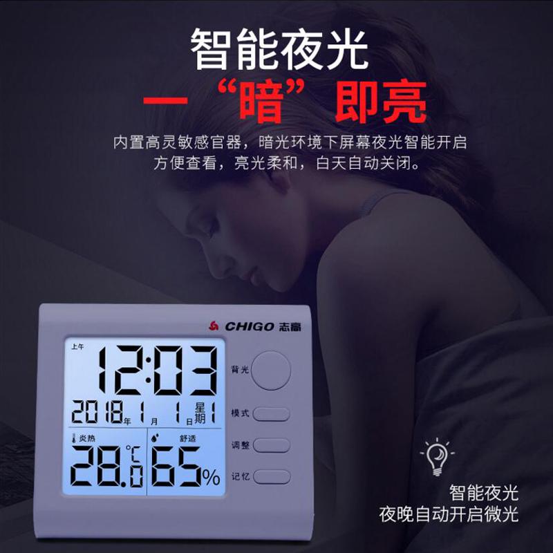 室内家用高精度电子温度计干湿婴儿房数显室温表 自动感应亮灯!