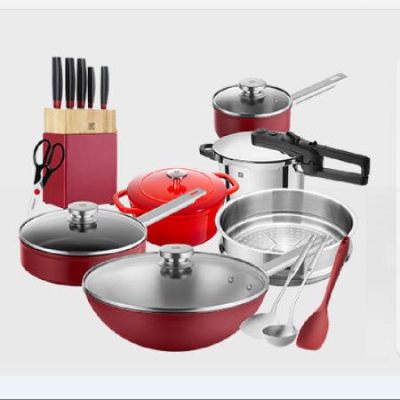 双立人炫彩中国红锅具套装(15件)