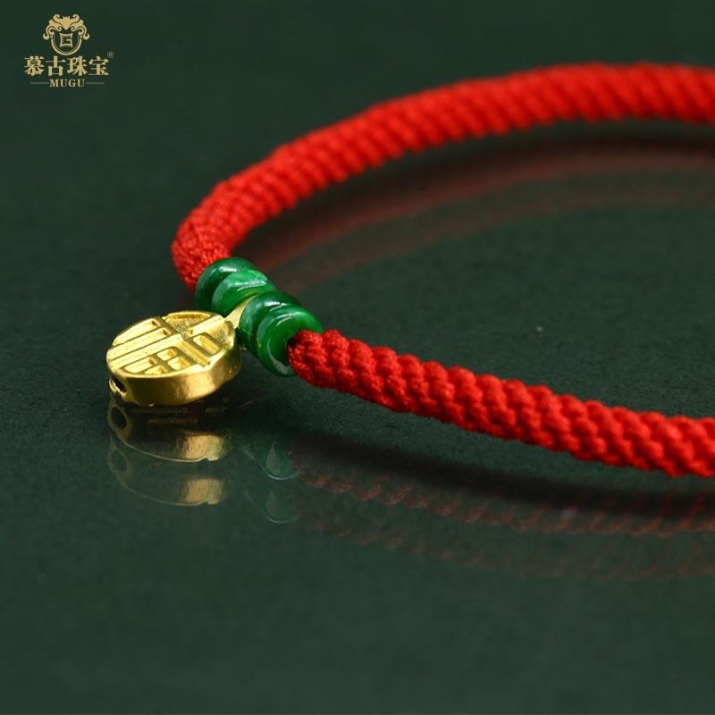 慕古满绿翡翠足金年年有余红绳手链·福字