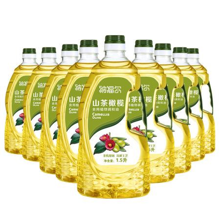 纳福尔山茶橄榄调和油超值组
