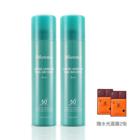 韩国直邮 JMsolution海洋珍珠防晒喷雾SPF50 180ml*2瓶装