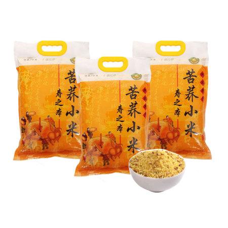 寿之本石碾苦荞小米5斤*3袋(2018新米)