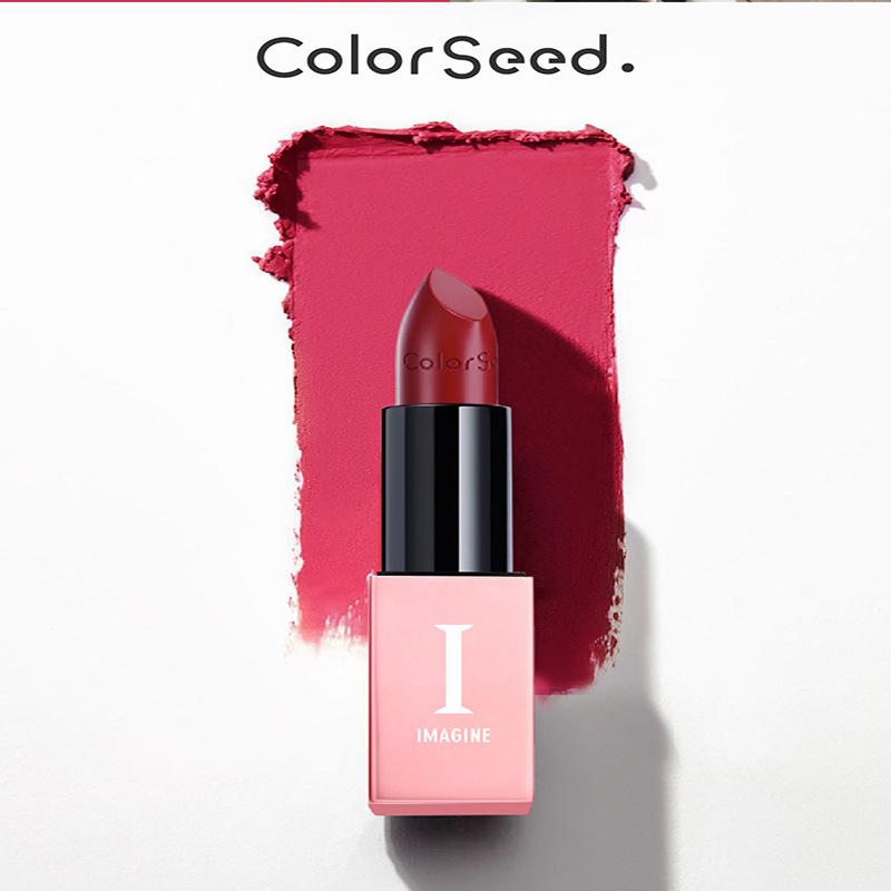 colorseed少女心口红·干玫瑰色