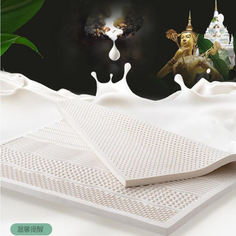 泰国Singga 进口7.5 cm 乳胶床垫