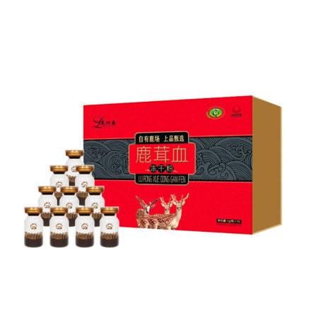 鹿归春鹿茸血冻干粉10瓶*5盒