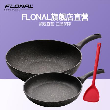 FLONAL意大利黑金火山岩不粘锅炒锅煎锅平底锅家用2件套装多用锅·黑色