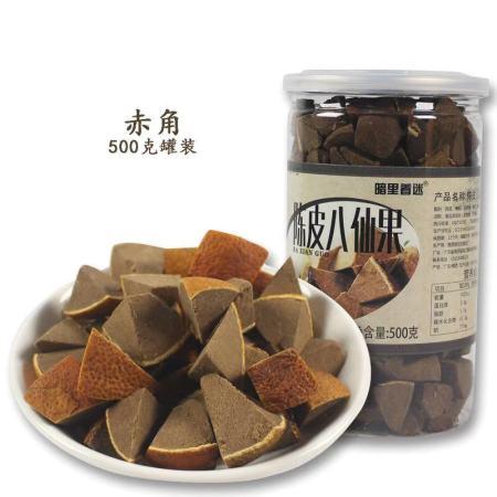 陈皮八仙果500g*2罐