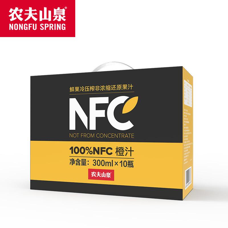 农夫山泉nfc橙汁礼盒(330×10只装)·300ML*10瓶