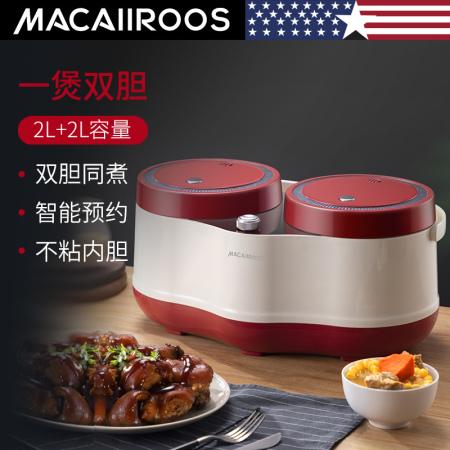 迈卡罗双胆电饭煲MC-5065·红白