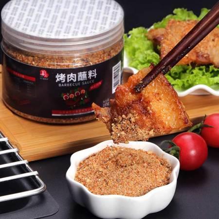 姜老大 烤肉蘸料组合粉 185g*4瓶(东北风味/韩式风味)