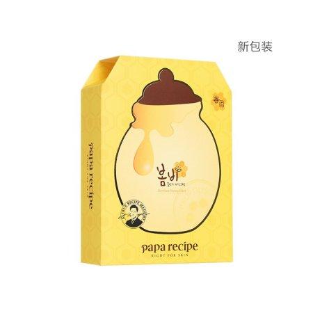 香港直邮 PapaRecipe春雨 蜂蜜黑炭红参美白面膜·经典蜂蜜