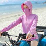 粉色短款951