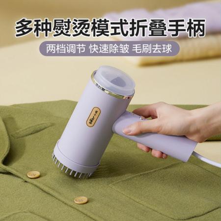 小熊(Bear)手持挂烫机便携折叠式蒸汽刷熨衣服GTJ-C10X1·水雾紫