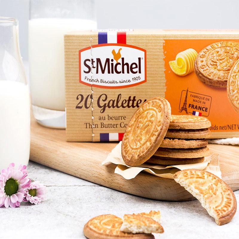 法国原装进口圣米希尔曲奇饼干