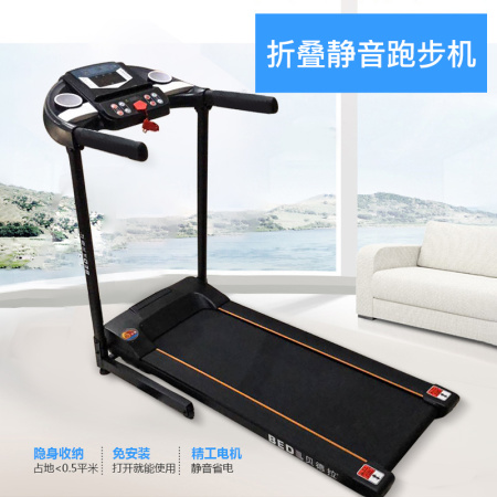 贝德拉 家用电动跑步机 大型跑步机 多功能折叠静音跑步机 豪华单功能版  共同