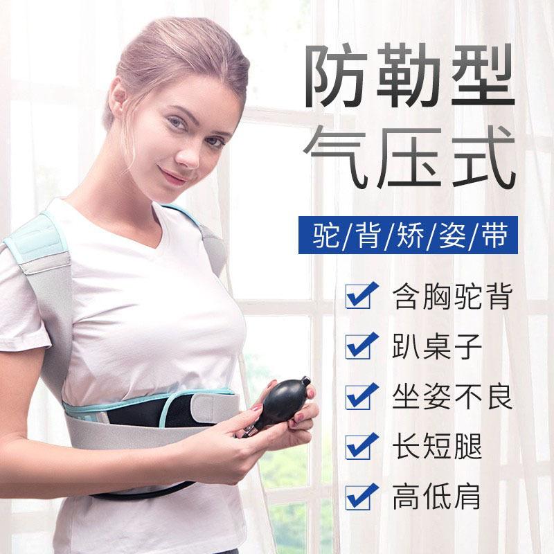 何浩明DR HO'S 气压矫姿带【第四代防勒设计】DH034AL·蓝色