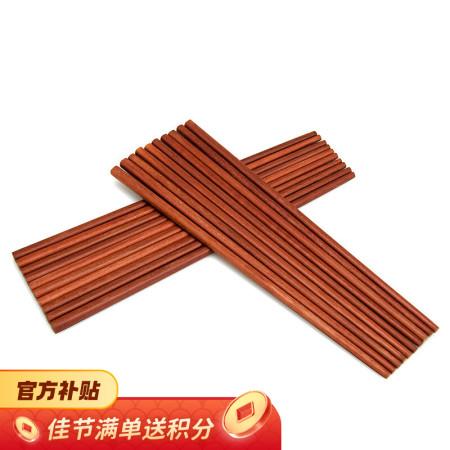 百年许氏 实木红檀筷子·10双