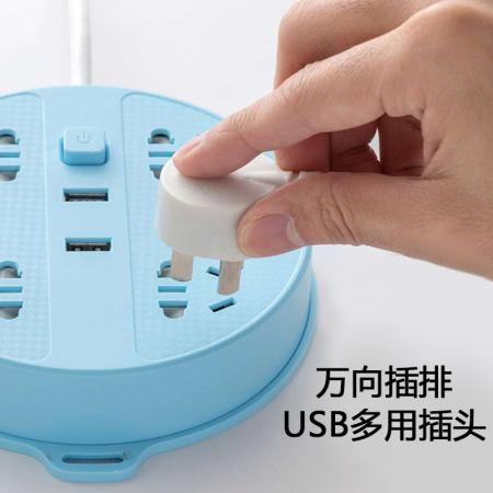 隆哆宝多功能USB万向插排插座- -会爬墙随意贴!安全快充!多色任选!