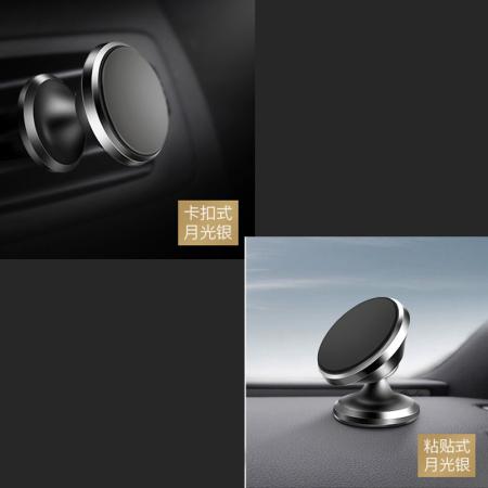 车载手机磁性支架--通用型!5色可选!