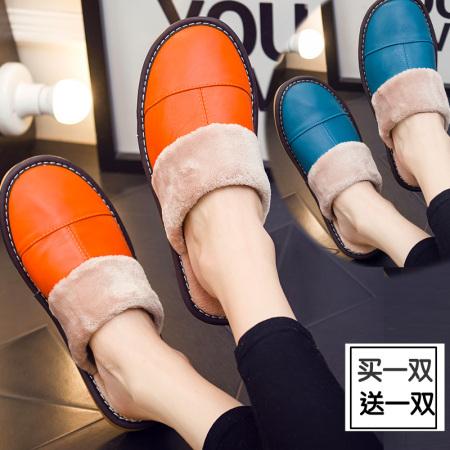 羊皮厚底防滑拖鞋*2双(男款+女款)·女款蓝色+橘色(两双女款)