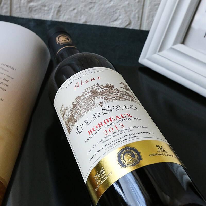 法国酒庄直采 原瓶原装进口艾洛干红葡萄酒 整箱750ml*6瓶