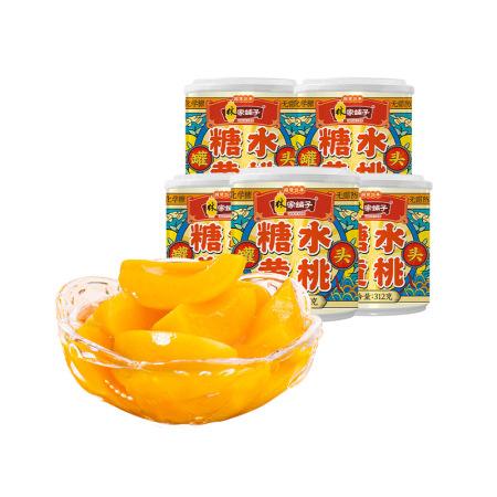 林家铺子L-阿拉伯糖国货糖水黄桃罐头312g*10罐