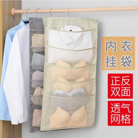 多功能收纳挂袋一对装·双面收纳挂袋米色