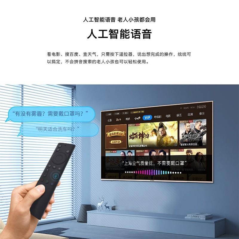 创维75英寸4K超高清电视智能语音蓝牙WiFi超大屏75G25·黑色
