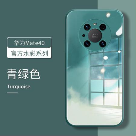 2021年新款水彩液态钢化玻璃精孔直边手机壳·青绿色