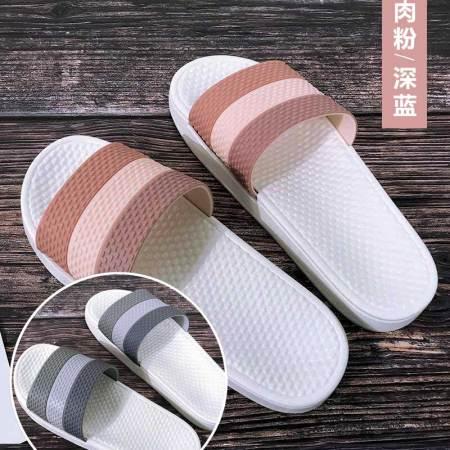 适语彩条家居浴室拖鞋男女组·肉粉(女)+深蓝(男)