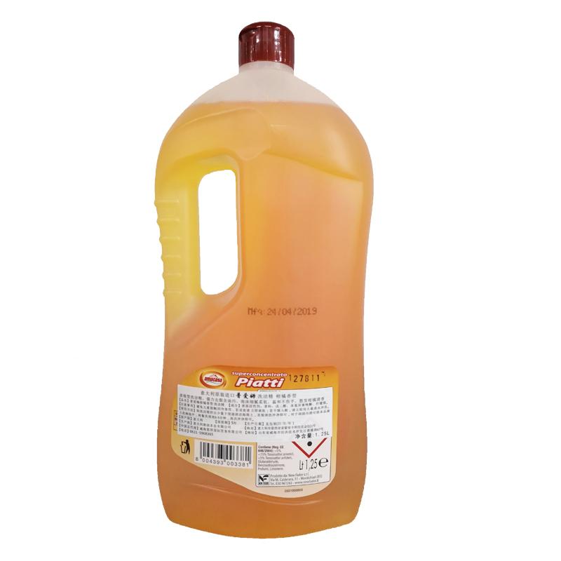 普爱姆洗洁精1.25L*2 意大利原装进口浓缩型柑橘香型