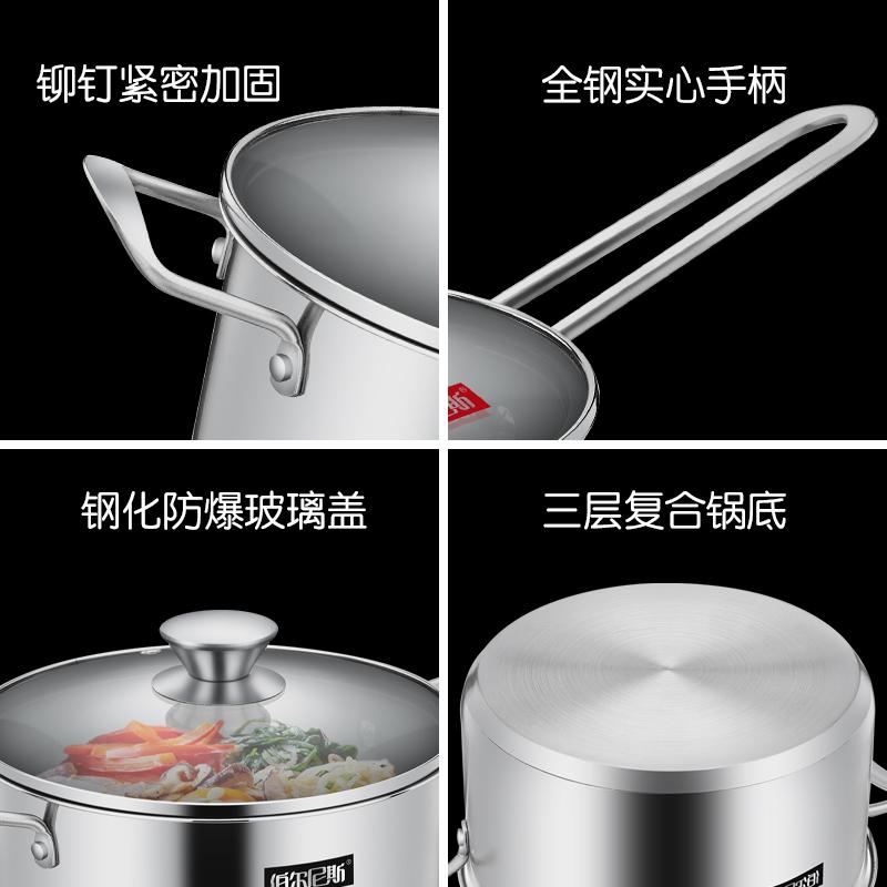 伯尔尼斯铂纳森不锈钢复底汤锅奶锅家用煮面锅儿童辅食锅炉具通用锅具两件套铂纳森两件套