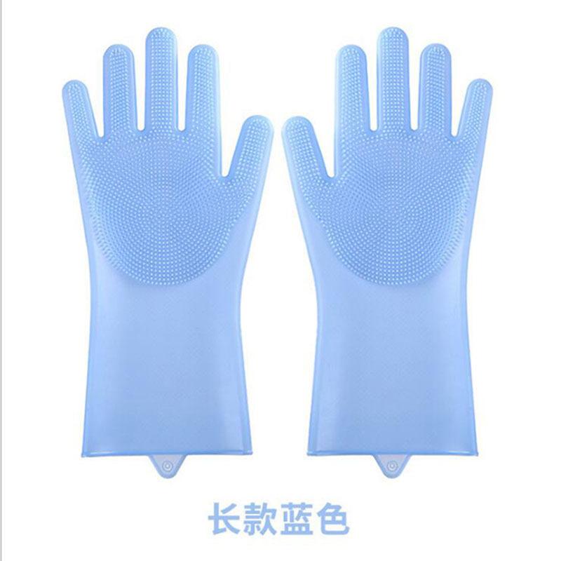 4只多功能魔术手套加长加厚款·蓝色紫色各一