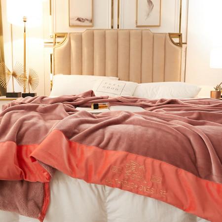 一梦撞色加厚亲肤绒盖毯200*230cm·豆沙