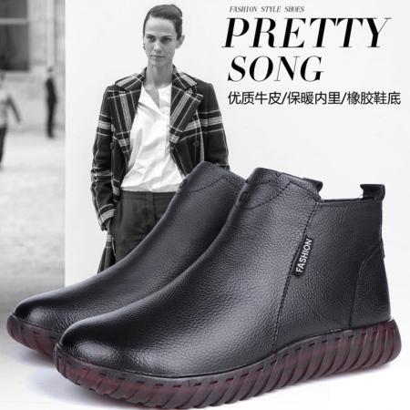 头层牛皮内加绒防滑休闲皮靴·黑色拉链款